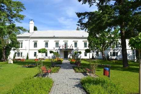 A Dégenfeld Kastélymúzeum